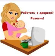 Работа, подработка, свежие вакансии в Спасске-Дальнем