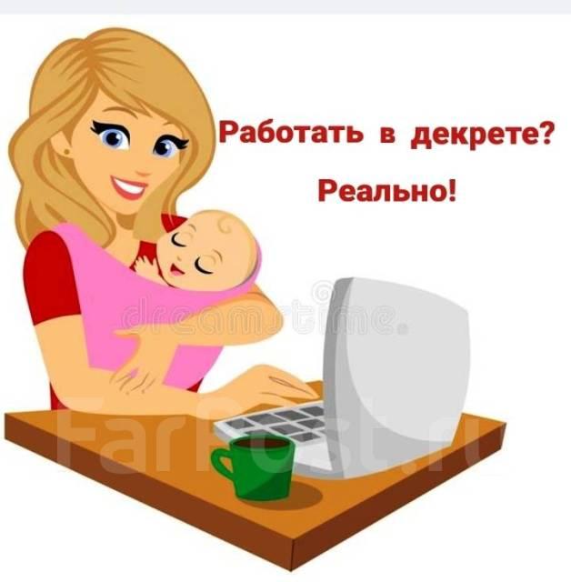 Работа в спасск evgeniya chizhikova
