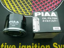 Фильтр Масляный PIAA C-316, C-902, (Япония)
