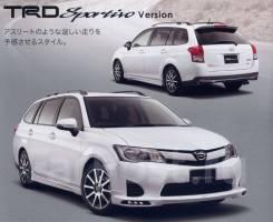 Обвес кузова аэродинамический. Toyota Corolla Axio, NKE165, NRE160, NRE161, NZE161, NZE164 Toyota Corolla Fielder, NKE165G, NRE160, NRE161G, NZE161G...