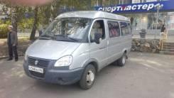 ГАЗ 3221. Продам пассажирскую газель категории в, 9 мест