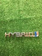 Шильдик крыла Hybrid с Toyota Prius 50