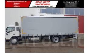 JAC N120. Новый грузовик шторно-бортовой от официального дилера, 3 760куб. см., 7 000кг., 4x2