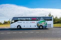 Higer KLQ6128K. Туристический автобус Higer KLQ6128LQ, 55 мест, В кредит, лизинг