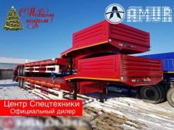 Amur. Продам полуприцеп трал 60 тон, 60 000кг.