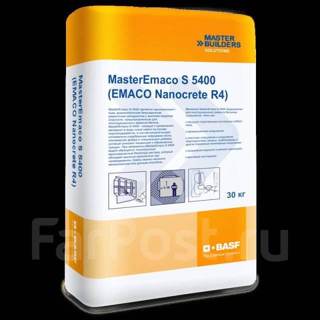MasterEmaco® S 5400 (Emaco® Nanocrete R4). Ремонтная смесь для бетона.