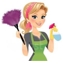 Домработница, домработник. ИП Спицын А.А. ВРД