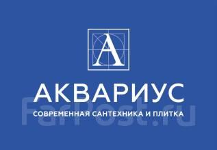 """Менеджер по продажам. ООО """"Аквариус"""". Улица Бородинская 46/50"""