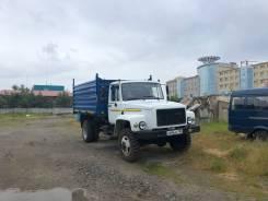 САЗ. Продажа ГАЗ- 2506 Грузовой самосвал, 87куб. см., 4x4