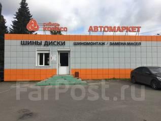 """""""Сибирь Колесо"""" Компания по продаже дисков в Омске"""