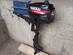 Hangkai. 4,00л.с., 2-тактный, бензиновый, нога S (381 мм), 2020 год. Под заказ