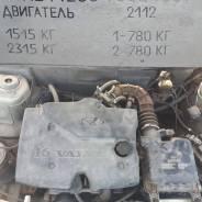 ДВС ВАЗ2112