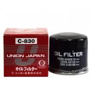 Фильтр масляный Union C-830 Subaru/Ford/Mazda