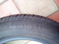 Pirelli Cinturato, 225/50R17