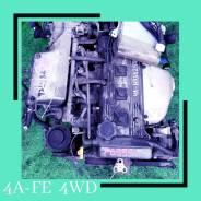 Двигатель 4A-FE 4WD