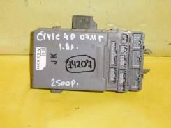 Электронный блок Honda Civic 4D 07-11г 14207