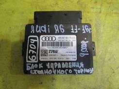 Электронный блок Audi A6 11-16г 6704