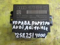 Электронный блок Audi A6 11-16г 25825