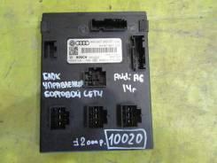 Электронный блок Audi A6 11-16г 10020
