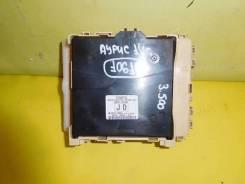 Блок управления АКПП Toyota Auris 12-15г 10616