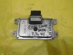 Блок управления АКПП Nissan Teana 32 08-14г 13500