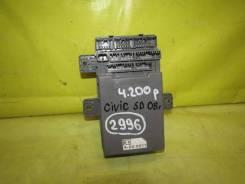 Блок предохранителей Honda Civic 5D 08-12г 2996