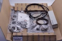 Прокладки ДВС QR20 T30 (компл) Nissan [A01018H725] A01018H725