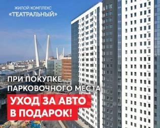 Места парковочные. улица Фастовская 29, р-н Чуркин, 13,3кв.м., электричество