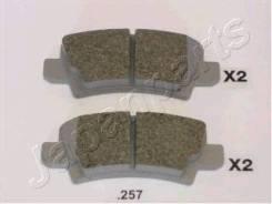 Колодки тормозные дисковые к-т 4 шт. PP-257AF