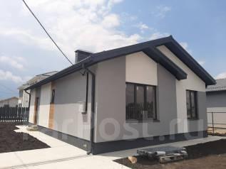 Новый дом в Краснодаре. площадь дома 60,0кв.м.