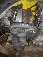 Двигатель для Opel Zafira B Z16XE