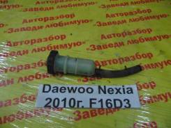 Бачок цилиндра сцепления Daewoo Nexia Daewoo Nexia 2010