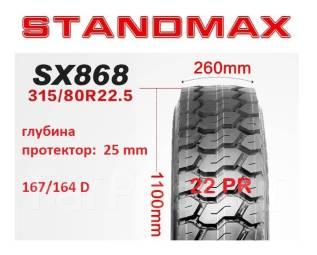 StandMax SX868, 315/80 R22.5 22PR. всесезонные, 2020 год, новый. Под заказ