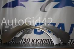 Арка колеса Kia Lexus Ford Lifan Chery УАЗ Great Wall Opel