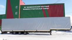 Steelbear. Полуприцеп тентовый Юмба 16,5 метров , 28 100кг. Под заказ