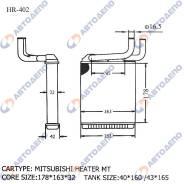 Радиатор отопителя салона Mitsubishi Canter 1994-2001 FD50AB 4M40 MC148141