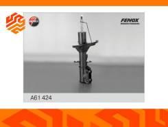 Амортизатор газомасляный Fenox A61424 левый передний