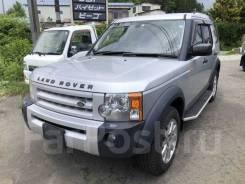 Комплект задних тормозных колодок Land Rover Discovery