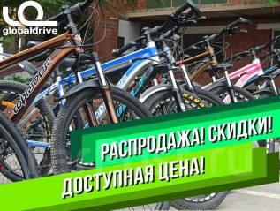Велосипеды со скидкой! Выбери байк себе по душе!