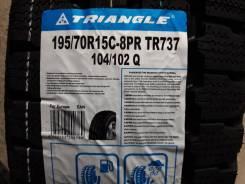 Triangle TR737. зимние, без шипов, 2020 год, новый