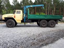 Урал 4320. с манипулятором-1991г., 14 500куб. см., 10 000кг., 6x6