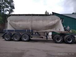 Сеспель. Полуприцеп цементовоз сеспель, 35 000кг.