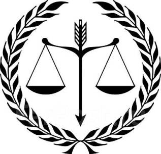 Пенсионные юристы.
