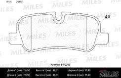 Колодки тормозные (Смесь Low-Metallic) задние Miles E410253 E410253