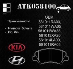 Тормозные колодки Kia Rio и Hyundai Solaris передние, задние