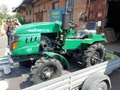 Файтер Т-15. Мини-трактор , 15,00л.с. Под заказ