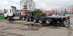 Steelbear. Полуприцеп контейнеровоз универсал четырехосный , 40 800кг.