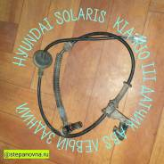 Датчик ABS Hyundai Solaris KIA Rio III 95680-1R100