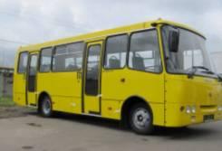 Богдан А09204. Продается автобус, 44 места