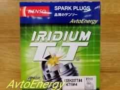 Свеча зажиг Denso iridium TT. IXEH20TT. В Наличии ! ул Хабаровская 15В